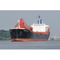 9645 Bulk Carrier Massengutfrachter YEOMAN BANK |